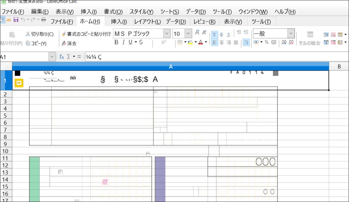 f:id:apicode:20200202111844p:plain