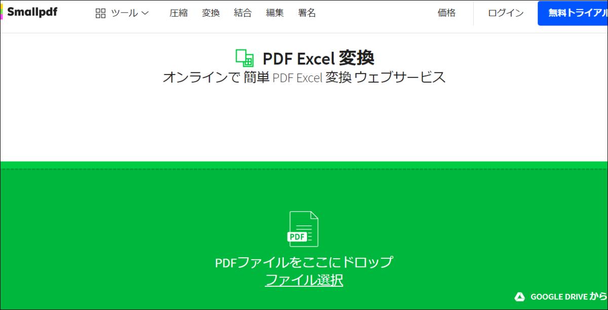 f:id:apicode:20200202111958p:plain