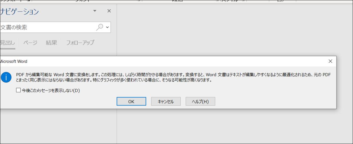 f:id:apicode:20200202112248p:plain