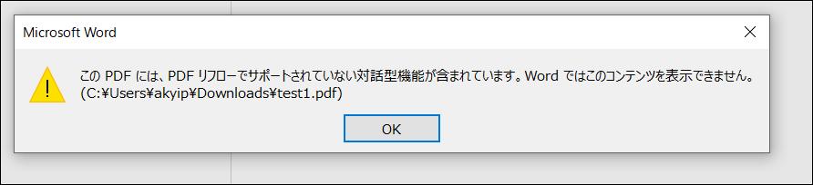 f:id:apicode:20200202112431p:plain