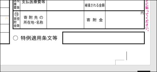 f:id:apicode:20200202113028p:plain