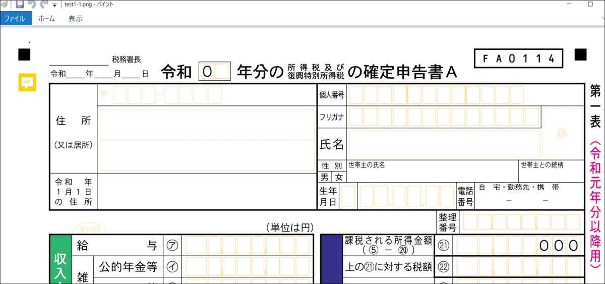 f:id:apicode:20200202114059p:plain