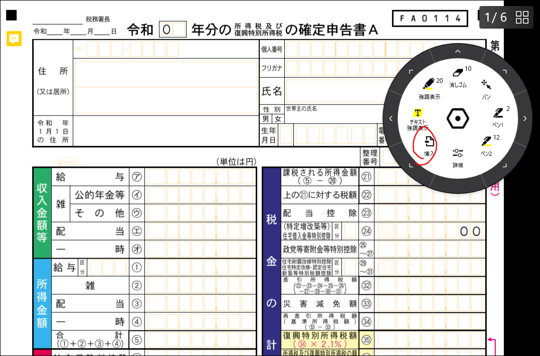 f:id:apicode:20200202123706p:plain