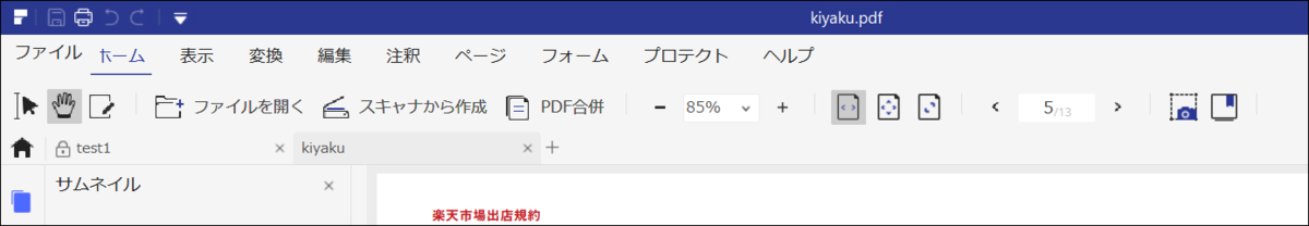 f:id:apicode:20200202182529p:plain