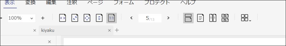 f:id:apicode:20200202182619p:plain