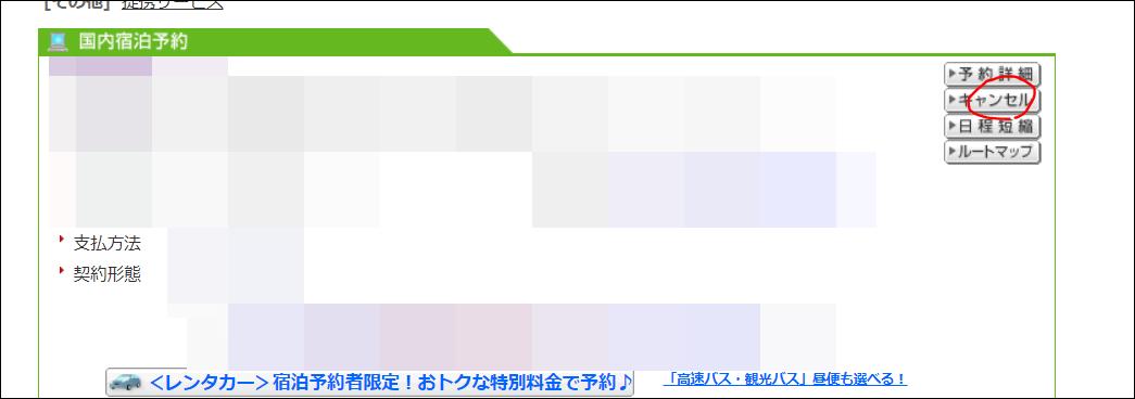f:id:apicode:20200204083958p:plain