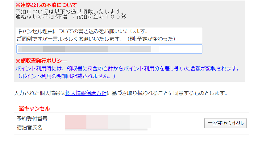 f:id:apicode:20200204084001p:plain