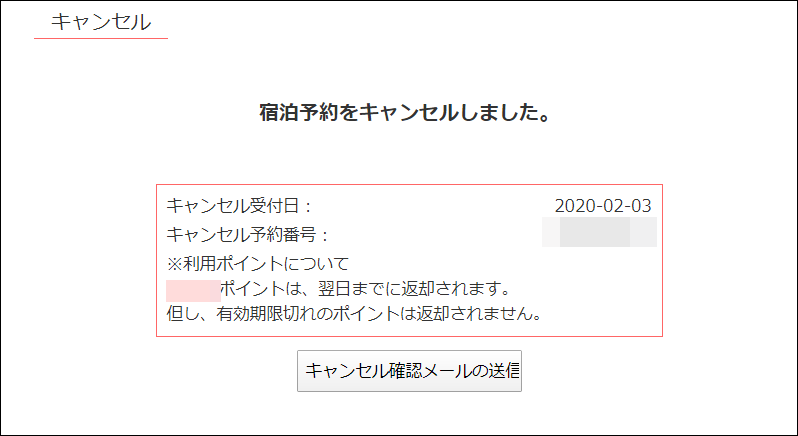 f:id:apicode:20200204084006p:plain