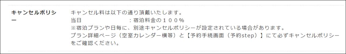 f:id:apicode:20200204084400p:plain