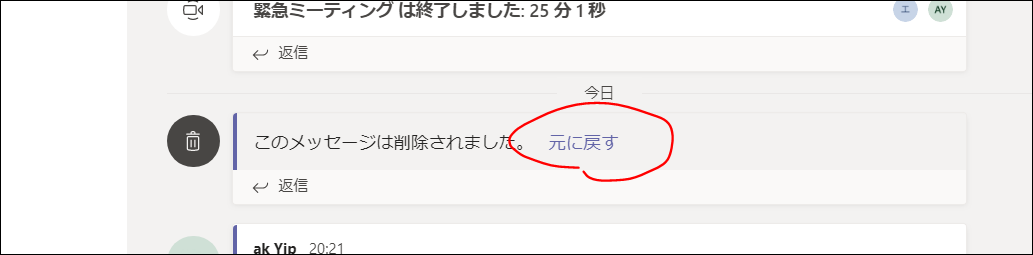 f:id:apicode:20200205091625p:plain