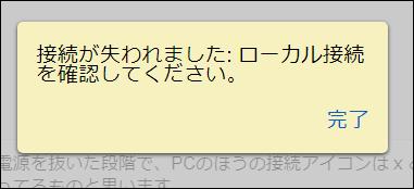 f:id:apicode:20200207095348p:plain