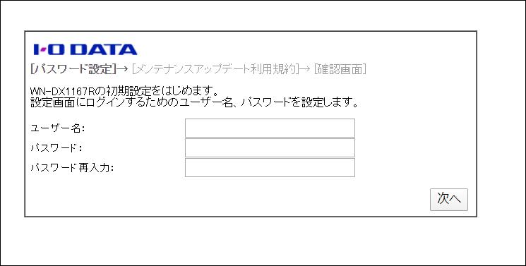 f:id:apicode:20200207163454p:plain