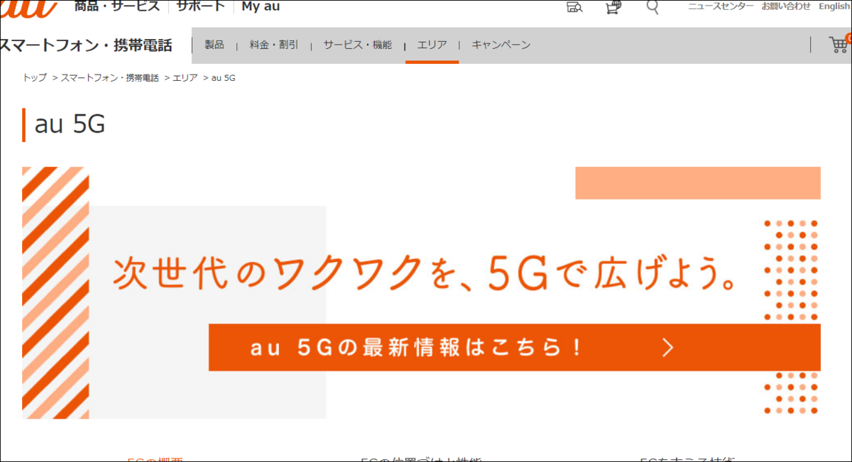 f:id:apicode:20200208232359p:plain