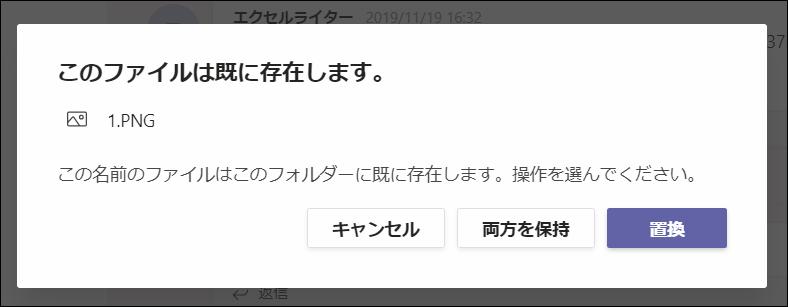 f:id:apicode:20200209125043p:plain