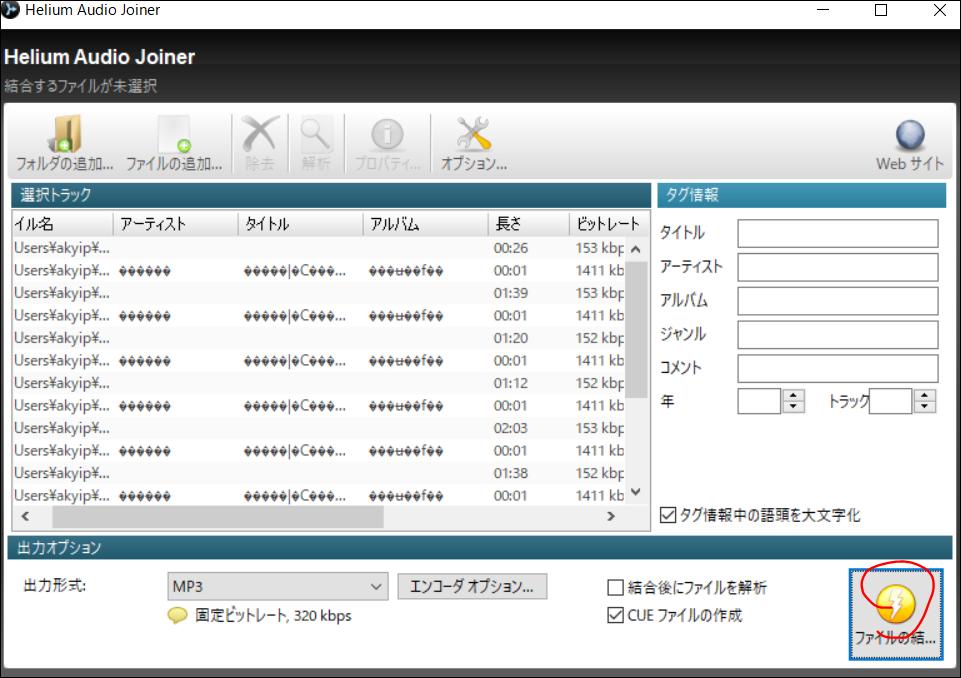f:id:apicode:20200209184126p:plain