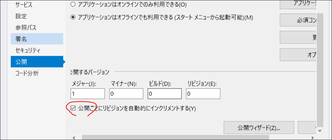 f:id:apicode:20200210095939p:plain