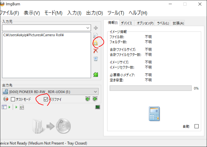 f:id:apicode:20200213094453p:plain