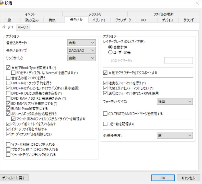 f:id:apicode:20200213095007p:plain