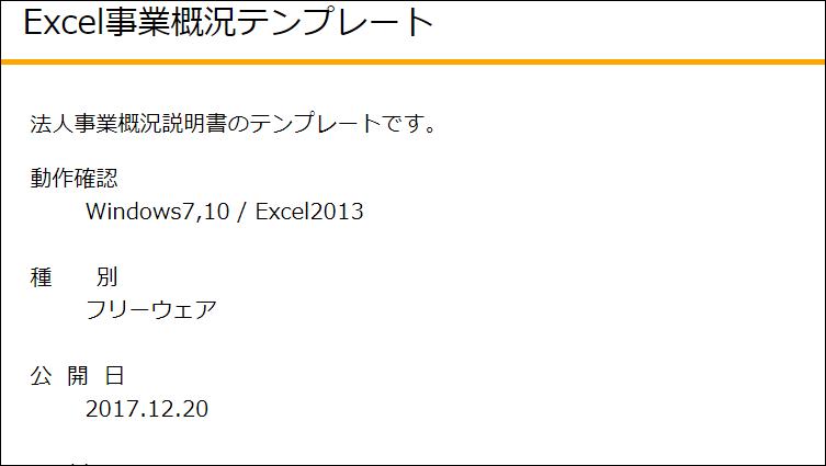 f:id:apicode:20200213100121p:plain