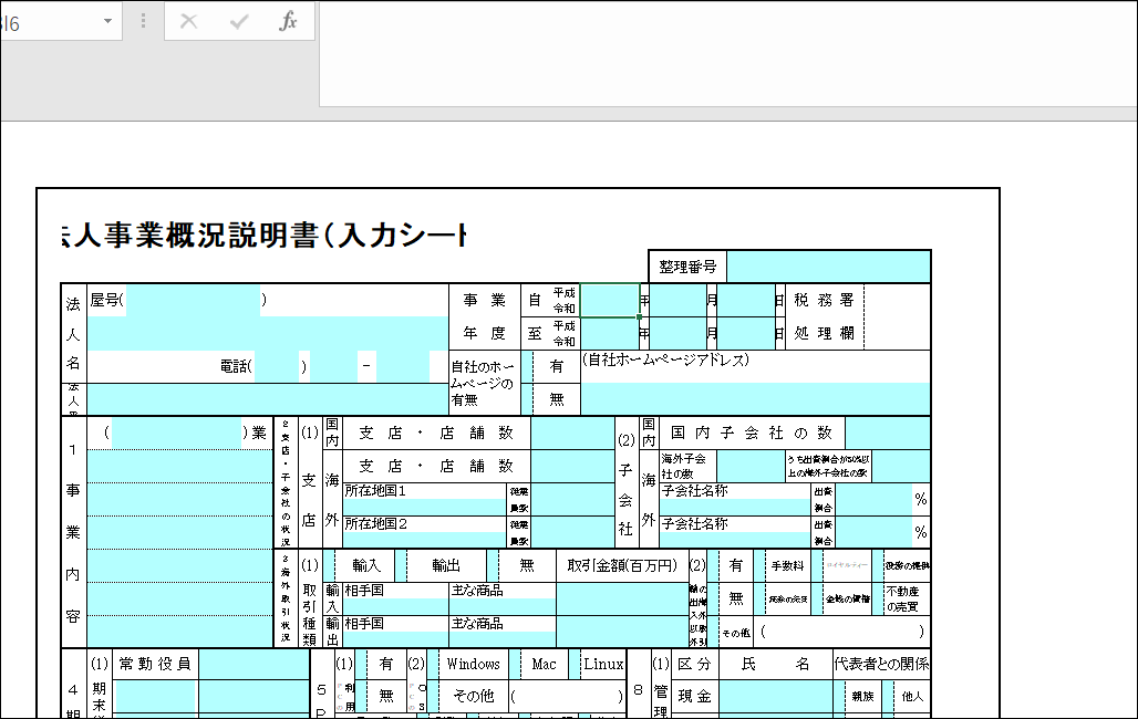f:id:apicode:20200213100334p:plain