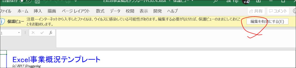 f:id:apicode:20200213100427p:plain