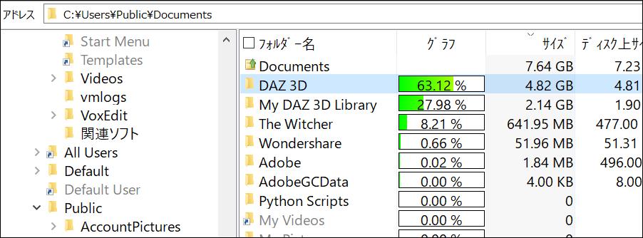 f:id:apicode:20200213153226p:plain