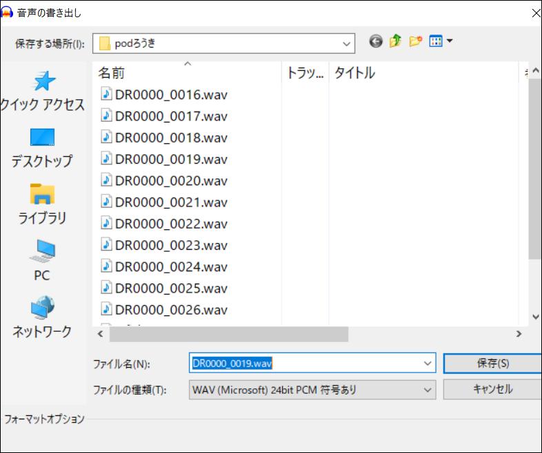 f:id:apicode:20200214141933p:plain