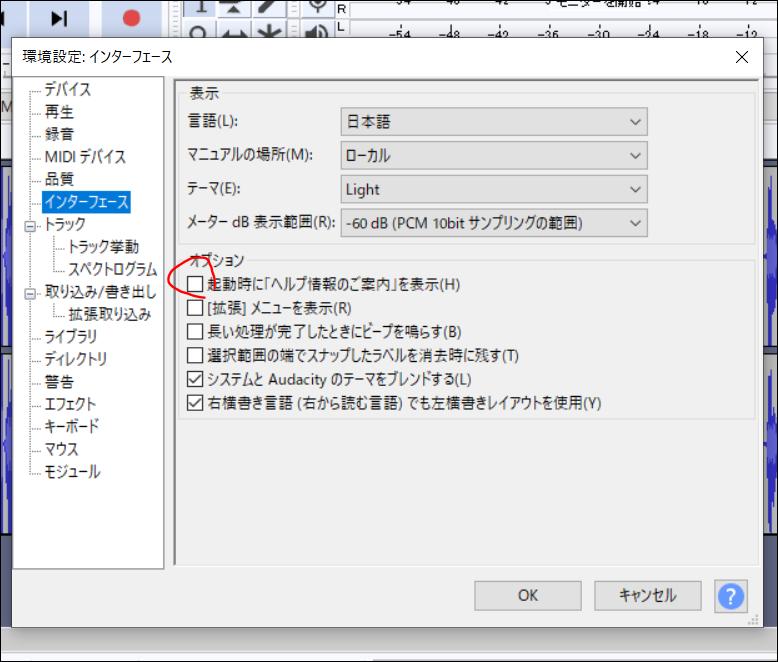 f:id:apicode:20200214141938p:plain
