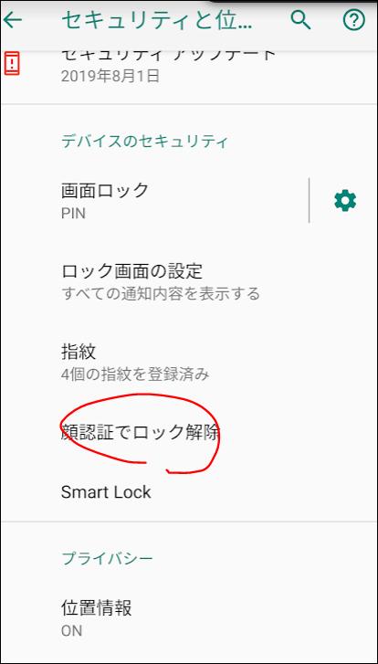 f:id:apicode:20200216204442p:plain