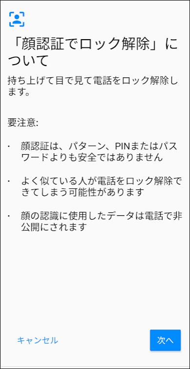 f:id:apicode:20200216204705p:plain