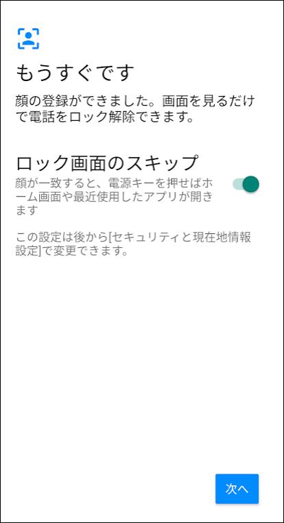 f:id:apicode:20200216204710p:plain