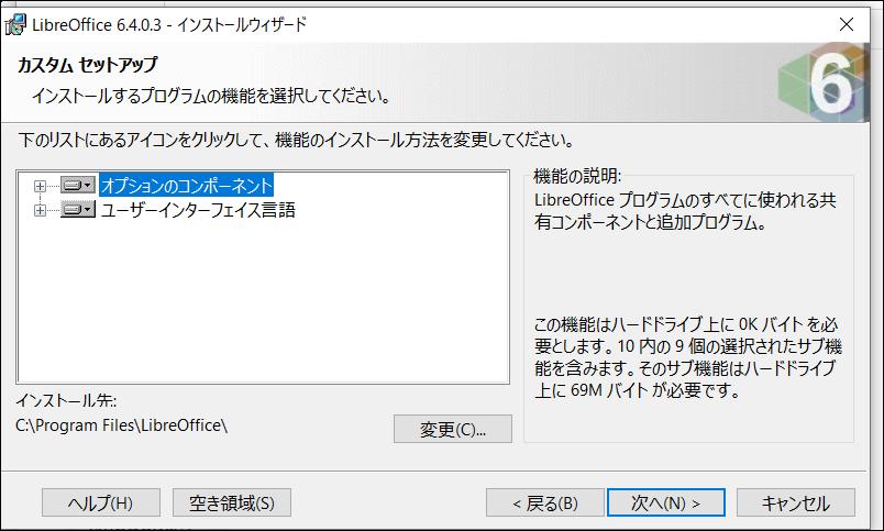 f:id:apicode:20200217110032p:plain