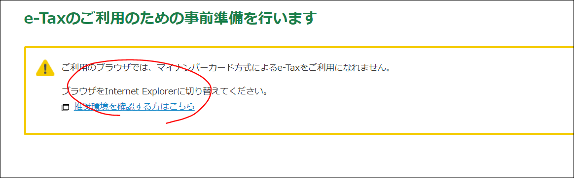 f:id:apicode:20200217140513p:plain