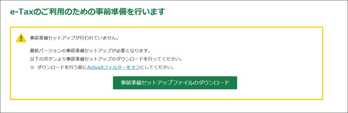 f:id:apicode:20200217140910p:plain