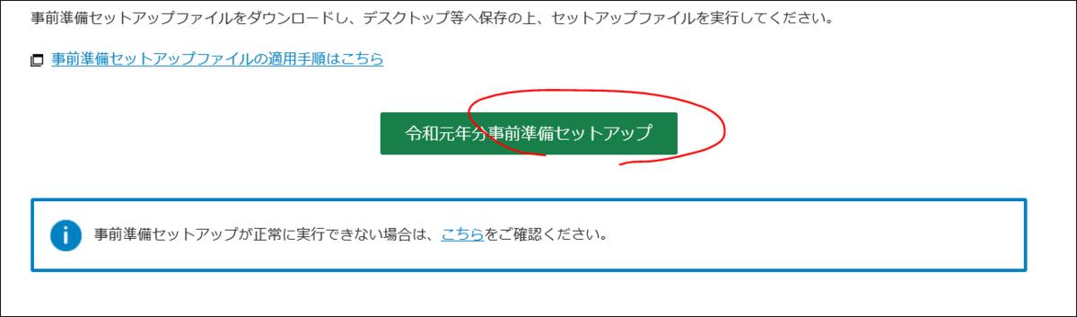 f:id:apicode:20200217140939p:plain