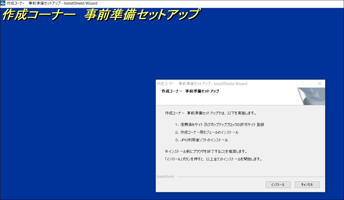 f:id:apicode:20200217141048p:plain