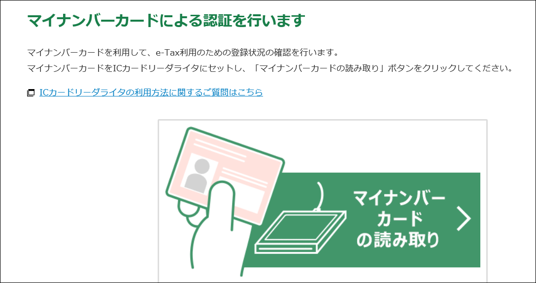f:id:apicode:20200217142355p:plain