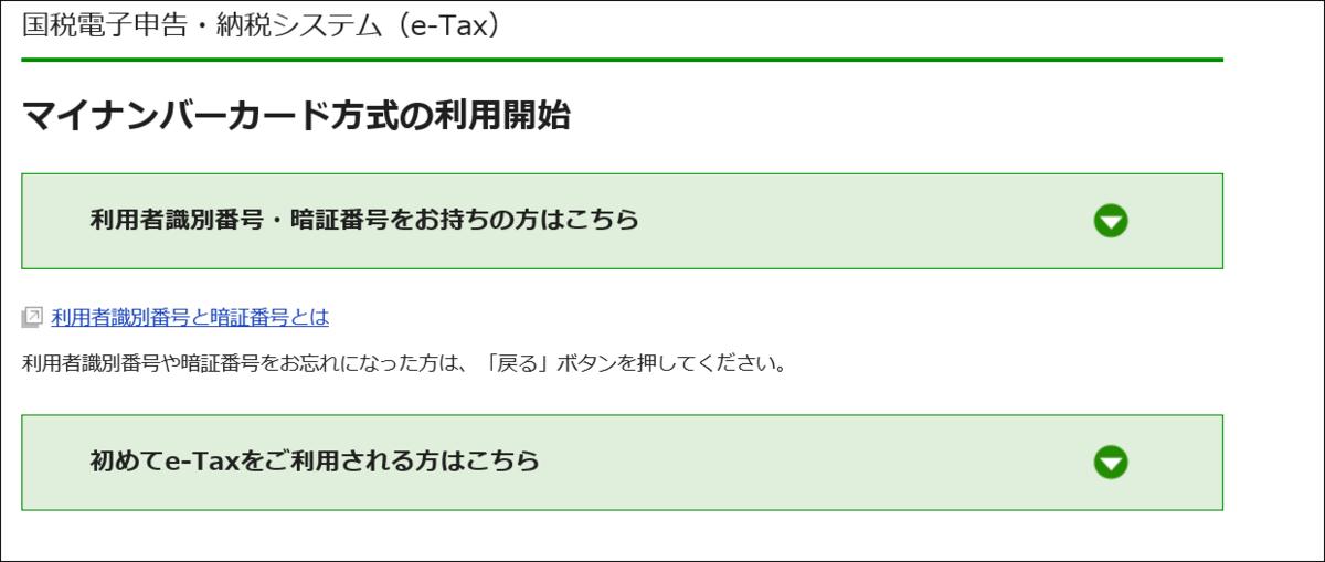 f:id:apicode:20200217142357p:plain