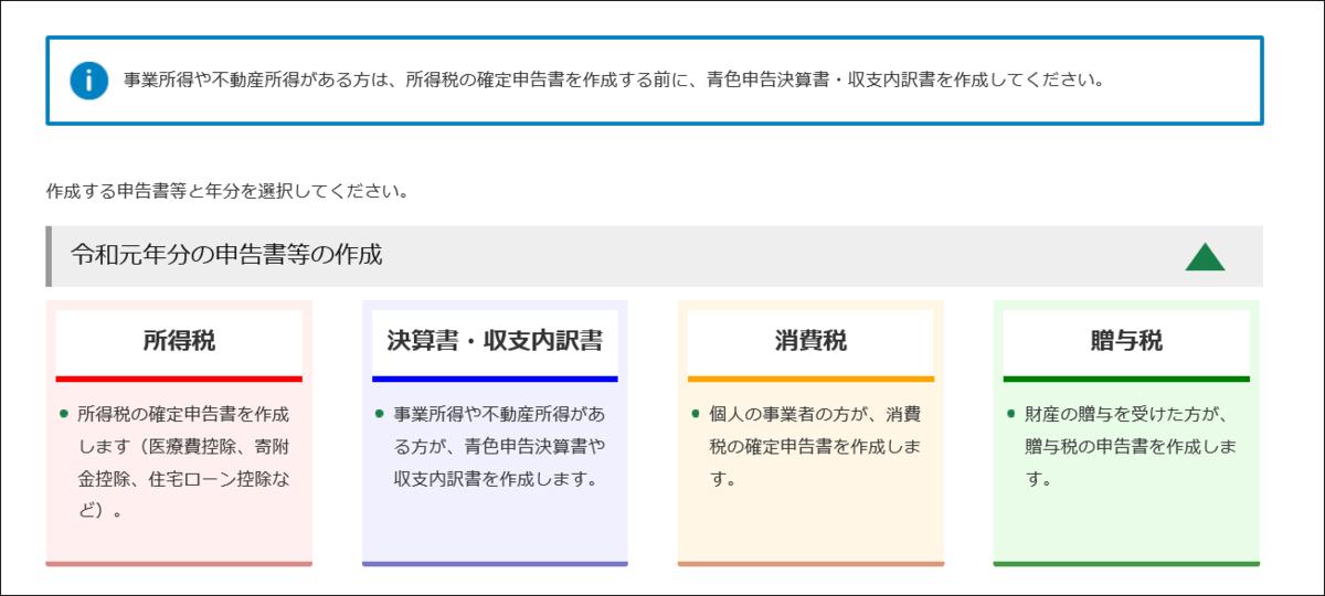 f:id:apicode:20200217143345p:plain
