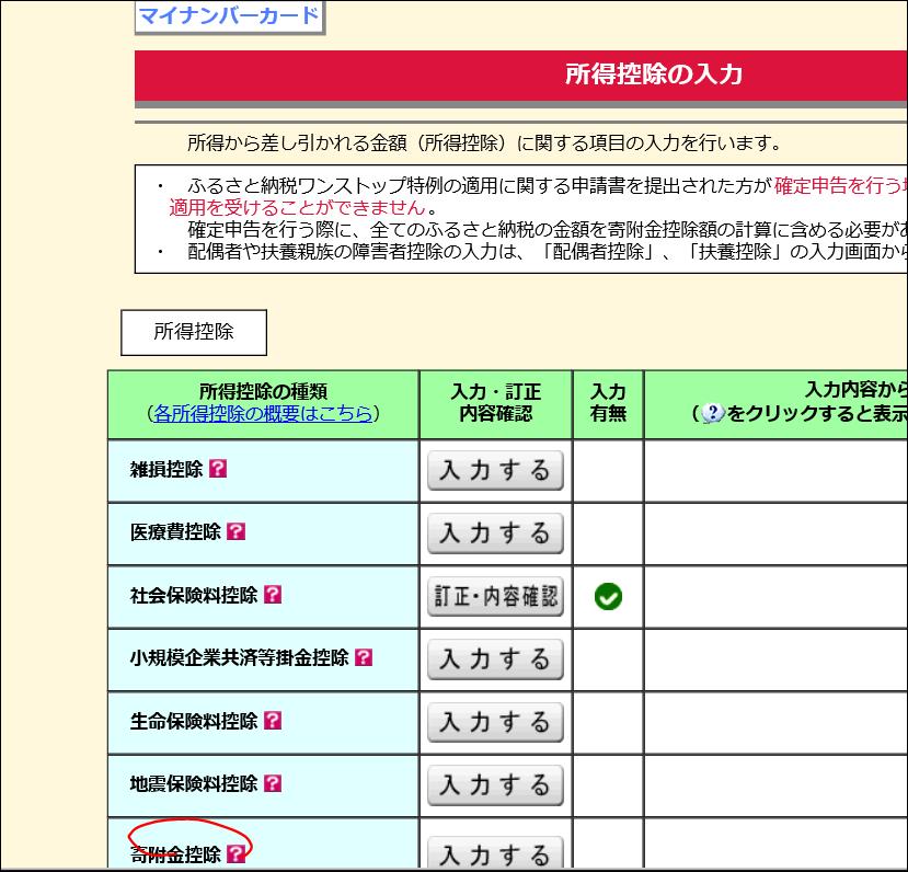 f:id:apicode:20200217150227p:plain