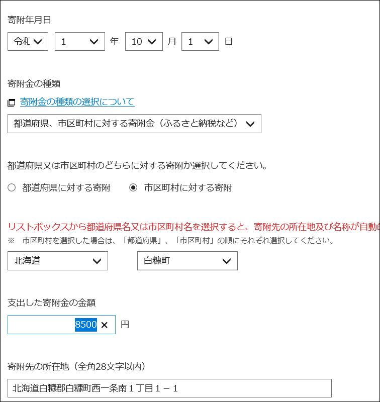 f:id:apicode:20200217150231p:plain