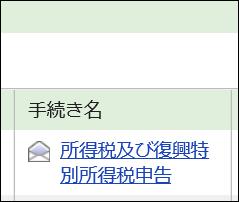 f:id:apicode:20200218111233p:plain