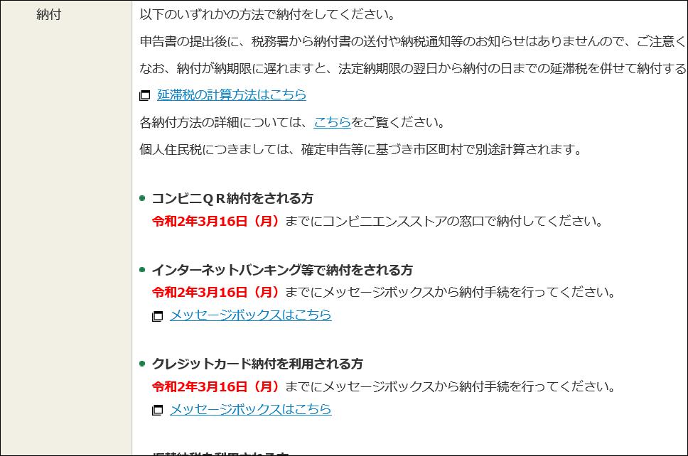 f:id:apicode:20200218111238p:plain