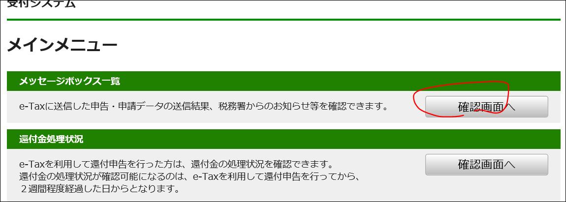 f:id:apicode:20200218111242p:plain