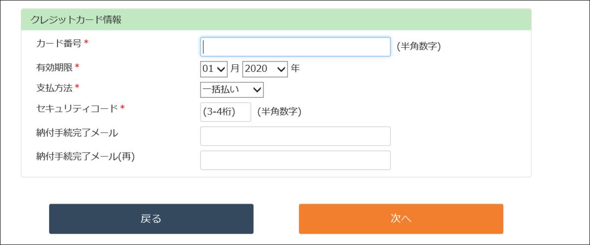 f:id:apicode:20200218111251p:plain