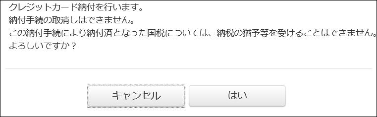f:id:apicode:20200218111257p:plain