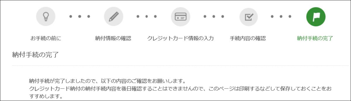 f:id:apicode:20200218111300p:plain