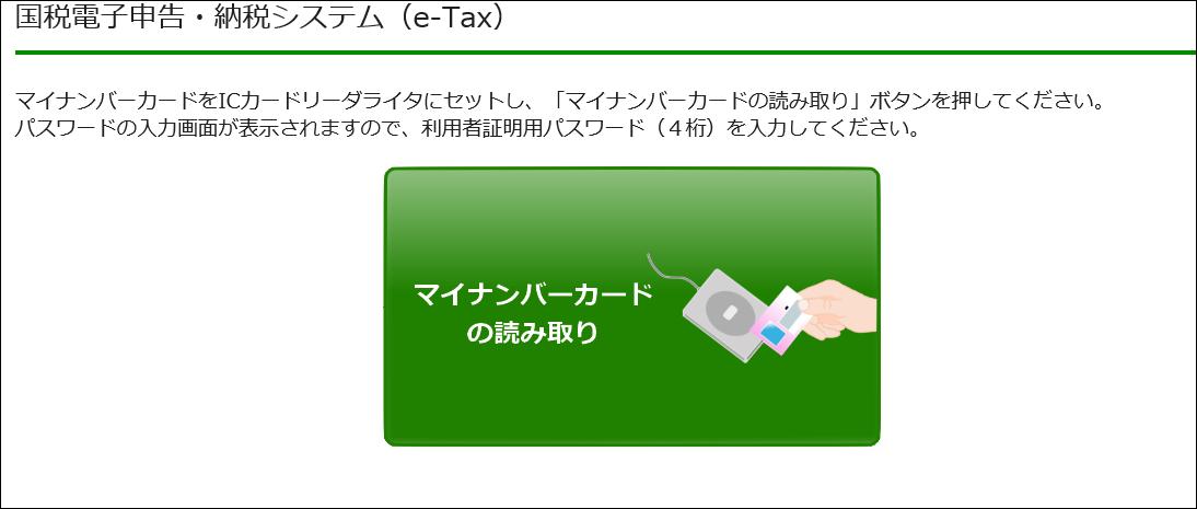 f:id:apicode:20200218111547p:plain