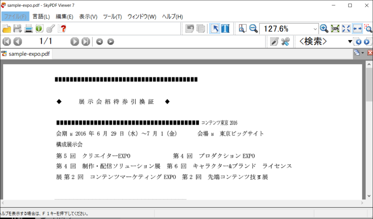f:id:apicode:20200218154041p:plain