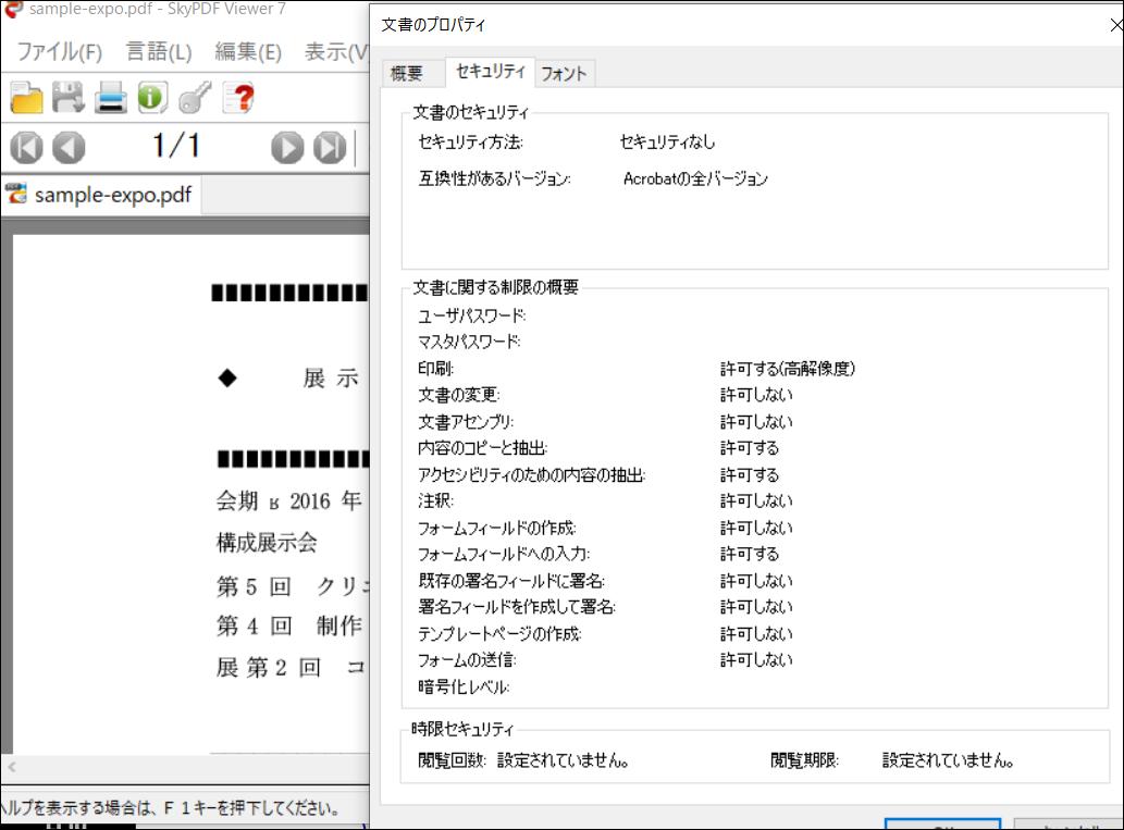 f:id:apicode:20200218154049p:plain